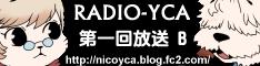 radiob01b