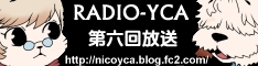 radiob06