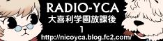radiobhouka1