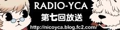 radiob07