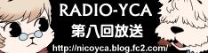 radiob08